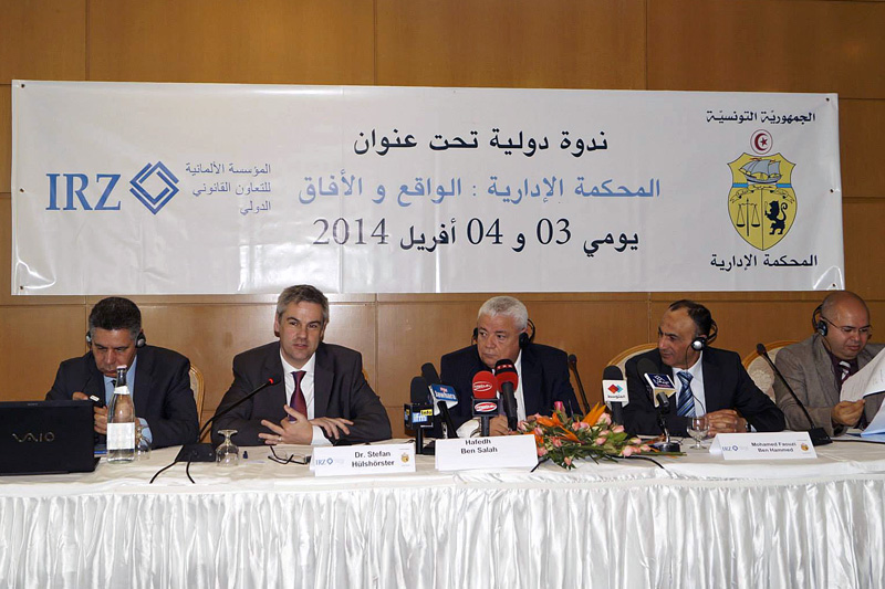 Kick-off event in Tunis on 3 and 4 April 2014 dealing with the reform of the Tunisian administrative jurisdiction