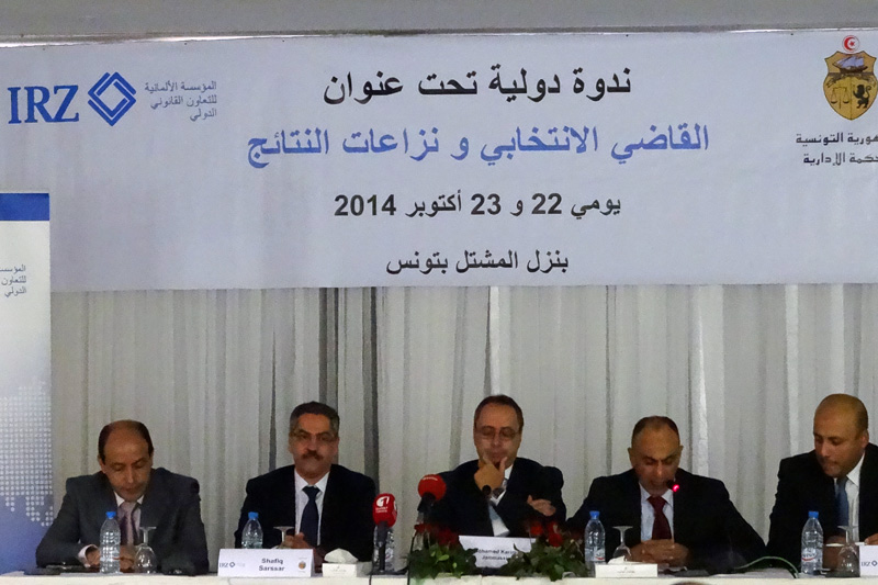 From left to right: the Representative of the Tunisian Ministry of Justice; Mr S. Sarssar (Chairman of the Independent Election Commission in Tunisia); the Representative of the Tunisian Ministry of Justice, Mr M. Karim Jamoussi; the President of the Administrative Court of Tunis, Mr M.F.Ben Hamed; Mr M. M. Abidi (IRZ)