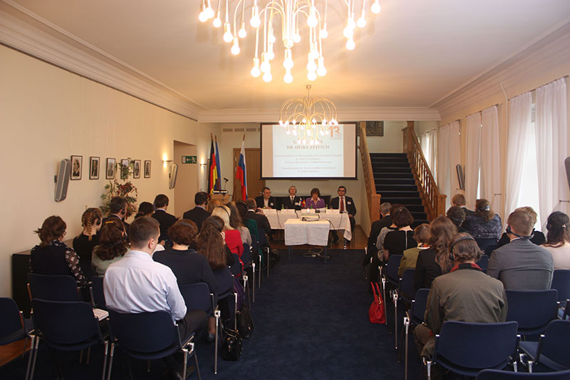 A view of the meeting room in the Consulate General for the Federal Republic of Germany