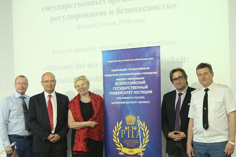 Dr. Andrey Sawinow, Director of the Kaluga section of the Law Academy; Christian Schmitz-Justen, Vice-President of the Higher Regional Court of Cologne; Prof. Dr. Tatiana Poljakova, rightful lawyer for the Russian Federation, Head of the Information Law Department at the Institute of the State and Law at the Russian Academy of Sciences, Professor at the Russian Law Academy; Jens Schiminowski, Regional Court judge in Cologne; Prof. Dr. Andrey Morozov, Head of the Department of Information Law, IT and Mathematics at the  Russian Law Academy (from left to right)