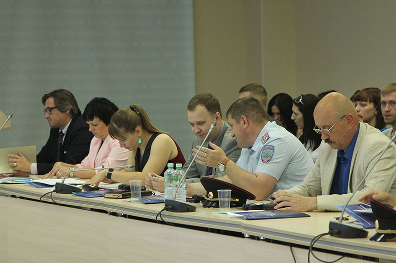 Participants in the conference in Kaluga