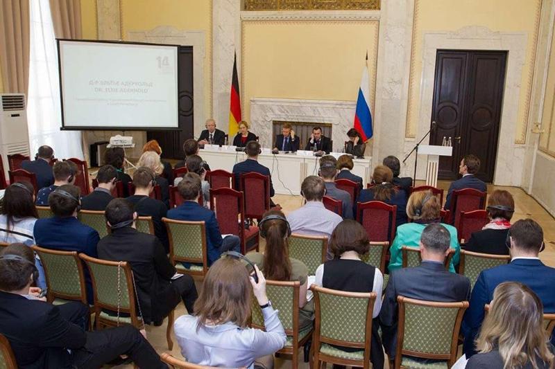 Eröffnung der Konferenz von der Generalkonsulin der Bundesrepublik Deutschland in St. Petersburg, Dr. Eltje Aderhold