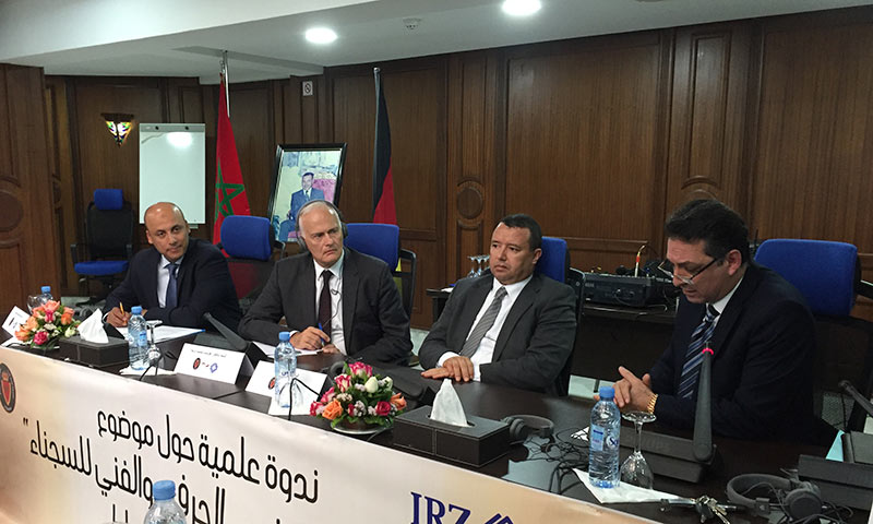 IRZ Head of Section Mohamed Montasser Abidi; Ambassador Dr. Götz Schmidt-Bremme; Secretary General Younes Jabrane and Hassan Hmina, DGAPR (from left to right)