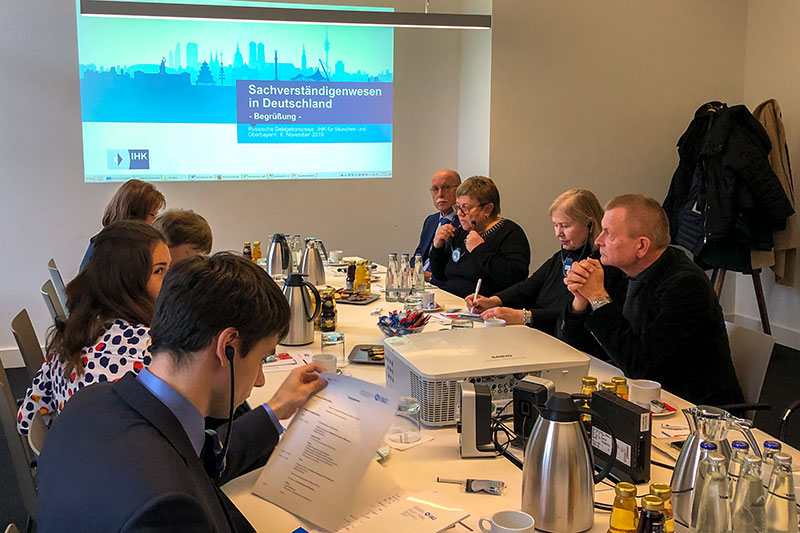 During talks at the Chamber of Industry and Commerce (IHK) in Munich