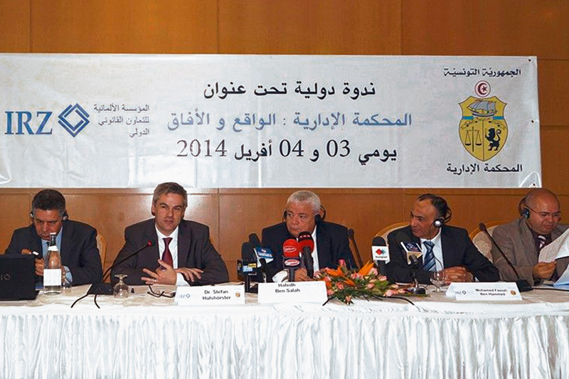 "Launch event entitled ""Tunisian administrative courts: Reality and prospects"" organised by the IRZ together with the Tunisian Administrative Court and the Tunisian Ministry of Justice in Tunis. Also attending: Hafedh Ben Salah, Tunisian Minister of Justice (middle); Mohamed Faouzi Ben Hamed, First President of Tunis Administrative Court (2nd from right); Dr Stefan Hülshörster, IRZ (2nd from left)"