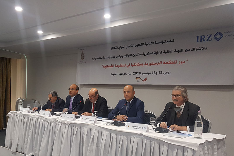 Opening of the regional conference in Tunis to support in structuring the Tunisian Constitutional Court: among others, Taieb Rached (centre), President of the Provisional Instance to Review the Constitutionality of Draft Legislation, and Carsten Meyer-Wiefhausen (on the right), Deputy Ambassador for the Federal Republic of Germany